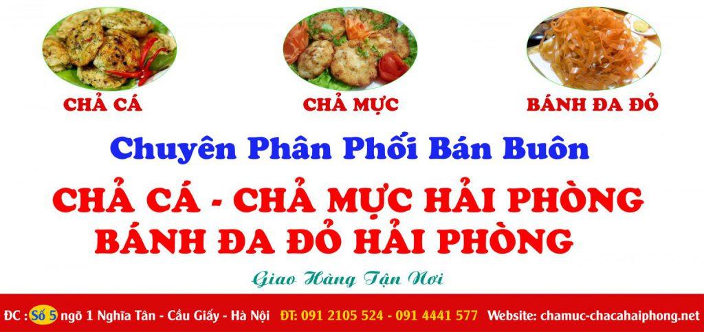 Chả cá Hải Phòng số 5 ngõ 1 Nghĩa Tân, Cầu Giấy- Hotline 0912.105.524